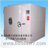 太阳能光伏组件试验室优秀供应商 DTB-1000UAN