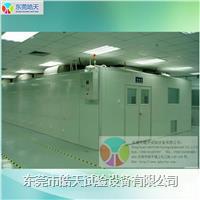 高温老化房专业生产制造厂 HT-45L