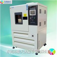国产高低温交变湿热试验仪厂 THC-150PF
