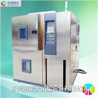 冷热冲击试验箱主要技术参数 TSD-50-2P