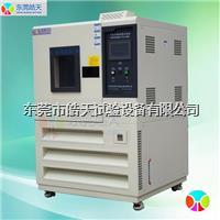 标准型高低温交变湿热试验箱 辽宁标准尺寸高低温交变试验箱现货 THC-150PF