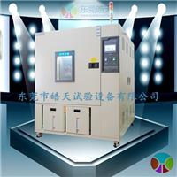 东莞生产厂家-70~150度可程式恒温恒湿试验箱 THE-010PF