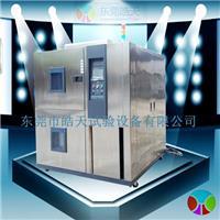 深圳两箱冷热冲击试验箱批发 冷热冲击试验机爆款上市 TSD-50-2P