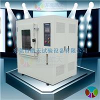 东莞皓天推出爆款箱式淋雨试验箱 RDP-500