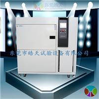 三箱式冷热冲击试验箱/不锈钢冷热冲击试验箱现货厂家直销 TSD-50PF-3P