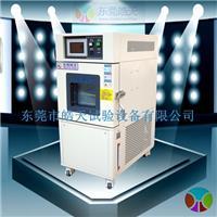 22升内箱容积恒温恒湿箱生产 微型恒温恒湿箱定做设计 SMC-22PF