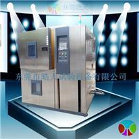 两厢式冷热冲击试验机直接生产厂家 冷热冲击试验机品牌 TSD-50-2P