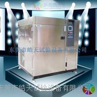 东莞冷热冲击试验机价格/LCD温度冲击试验箱价格 TS