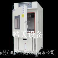 高低温交变湿热试验机价格/LED恒温恒湿实验箱深圳价格/温湿度测试机价格 HT
