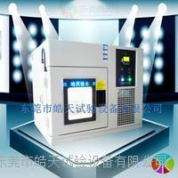 东莞皓天桌上型交变湿热试验箱 可编程恒温恒湿试验箱 SMA-36PF