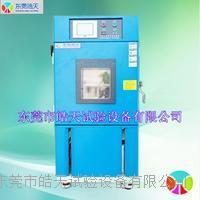 恒温恒湿试验箱内部结构设计 可编程恒温恒湿试验箱 SMC-80PF