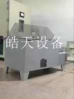 90L盐雾腐蚀试验箱单价  SH-90