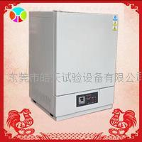 恒定温度试验箱 电热鼓风干燥箱 ST-49