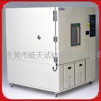 深圳恒温恒湿测试箱 机器人专用恒温恒湿箱 THD-1000PF