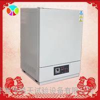 高温试验箱 皓天恒温箱技术要求 ST-49