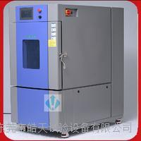 高低温交变湿热试验机 皓天设备品牌 THC-150PF