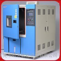 环保型标准式可编程高低温试验机 THE-225PF