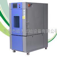 皓天低温低湿型高低温恒温恒湿试验箱 SMD-150PF