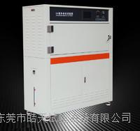 耐黄老化试验箱/UV辐射计/进口紫外线灯管 HT-UV