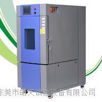 电暖器立式小型恒温恒湿实验箱 SMC-80PF