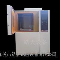 温度冲击试验箱价格 TSD-50-2P