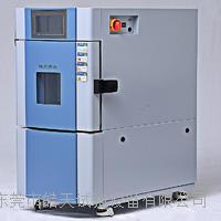 智能型恒温恒湿试验箱皓天品牌 SMA-22PF