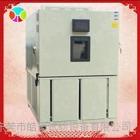 上海快速降温试验箱,快速温变恒温恒湿检测机