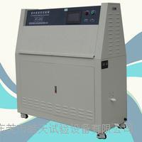 山東紫外線老化試驗箱出廠價 HT-UV3