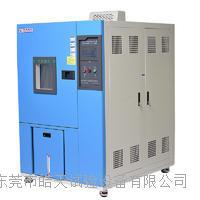 濕熱試驗箱批發 THC-408PF