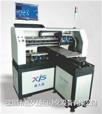 LED贴片机 国产高速多功能贴片机