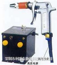除静电离子风枪 SIMCO