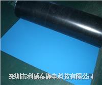 蓝色防静电胶皮