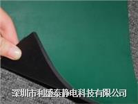 绿色乐动体育官网入口胶板
