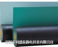 绿色防静电胶板