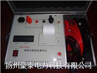 回路电阻测试仪 HLY