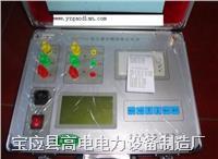 变压器损耗参数测试仪 GD2380