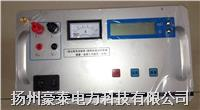 10A带充电直流电阻测试仪厂家 ZGY-10A