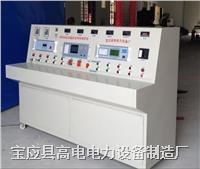 变压器综合试验台参数 GD2900