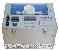 全自动绝缘油介电强度测试仪 GD5360B