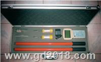 无线高压核相设备 GDWH