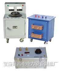 500A大电流发生器 GDDF-500A