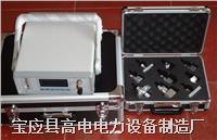 微水仪  EHO-05