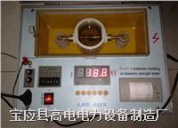 绝缘油耐压机 GD5360B