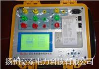有源变压器容量-特性测试仪 HT603