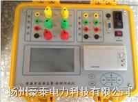 电力变压器容量测试仪 GD2390B