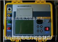 三相带充电氧化锌避雷器测试仪 GD3810B