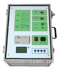 双变频介质损耗测试仪 GD3580C