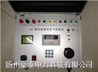 微电脑继电保护校验仪 HT2000B