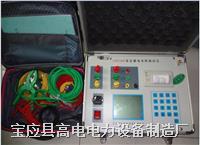 变压器空载短路阻抗测试仪 GD2380