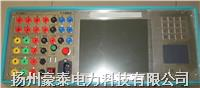 六相 继电保护测试仪 GDZDKJ-6600